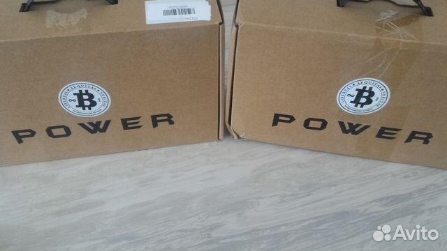Power supply 1650 W