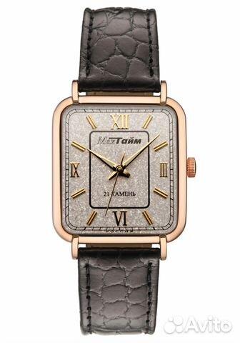 Купить часы золотые старый оскол купит механизм кварцевых часов
