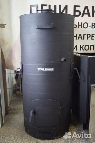 Яранск дымоход трубы дымохода в саратове