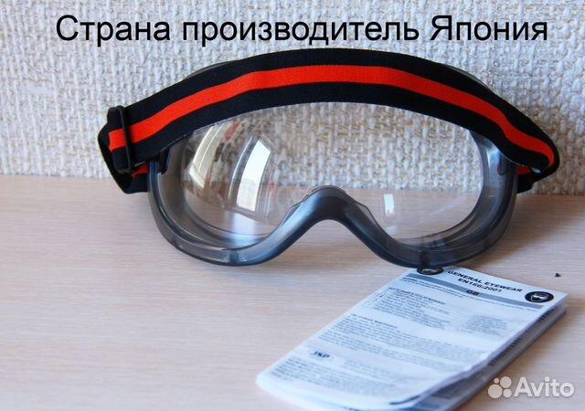 cf4ab0582f9c Защитные очки перчатки   Festima.Ru - Мониторинг объявлений
