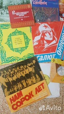 Виниловые пластинки русских-народных, патриотическ купить 1