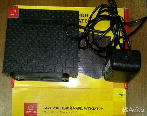 b151e8fbcf9a Беспроводной маршрутизатор zxhn h118n wireless n30— фотография №1