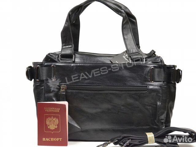 8ca9a670b631 Мужская сумка | Festima.Ru - Мониторинг объявлений