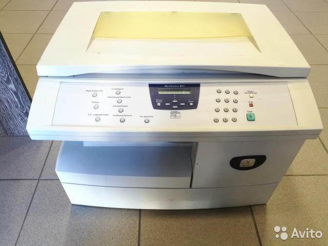 XEROX PRINTER WORKCENTRE M15 WINDOWS 7 DRIVERS DOWNLOAD