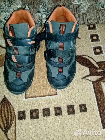 Sneakers 89105385012 buy 8