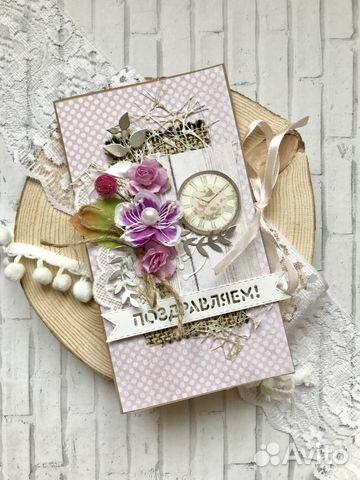 фото скрапбукинг открытка