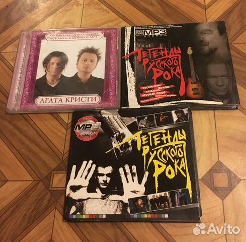 Диски аудио -видео 89990865648 купить 1