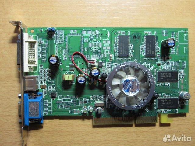 ATI RADEON 9600 PRO ADVANTAGE 256MB DRIVERS FOR MAC DOWNLOAD