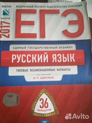 Учебники 3. 5. 6. 7. 9. 10. 11 класс англ. Яз 4. 7. 10. К хобби и отдых.