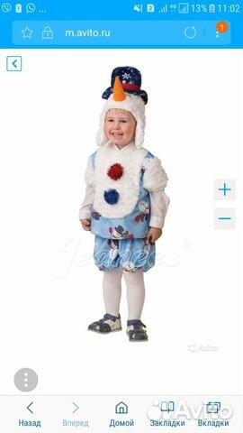 Карнавальные костюмы детям. Снеговик купить в Санкт-Петербурге на ... ed195ce80e353