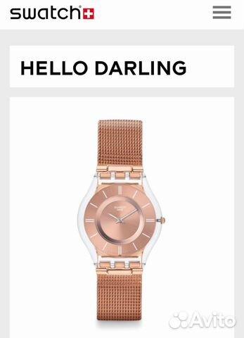 Swatch Skin SFP115M Hello Darling Watch