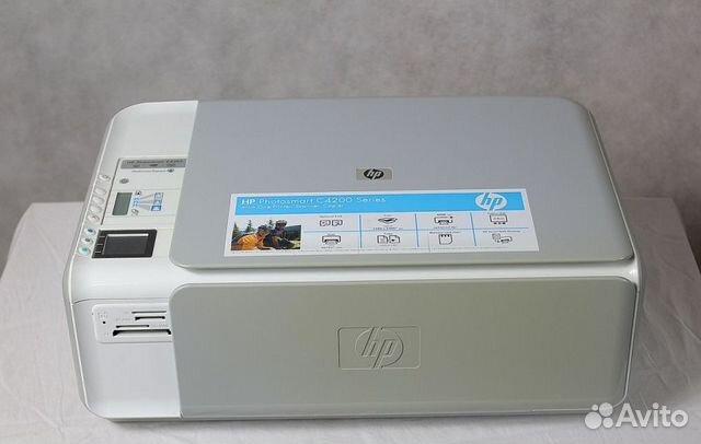 HP PHOTOSMART C4200 SERIES SCANNER TELECHARGER PILOTE