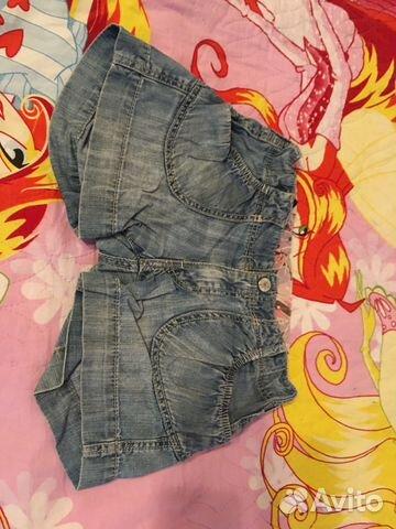 Clothing package buy 5