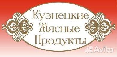 Работа в новокузнецке для девушки работа по вемкам в раменское