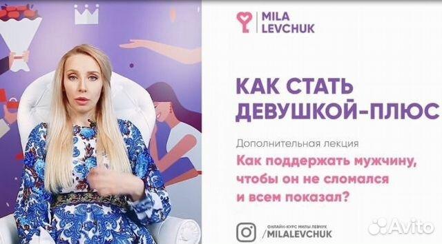 devushki-vip-spb