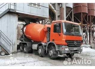 Купить бетон тюмень доставка пигмент железоокисный для бетона купить в спб