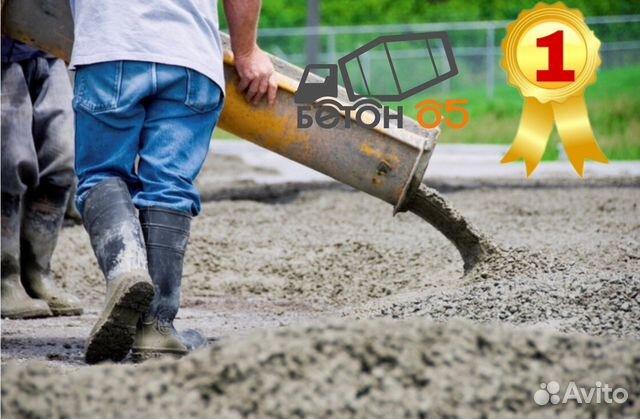 В махачкале где заказать бетон завод жби бетон проект сафоново
