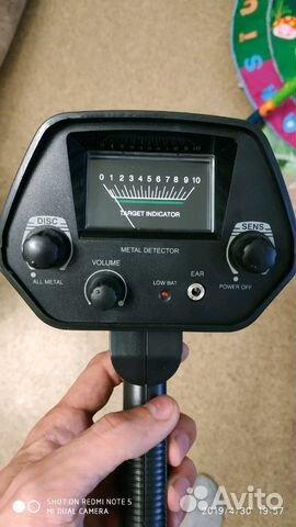 Metal detector MD-4030 89603646631 buy 2