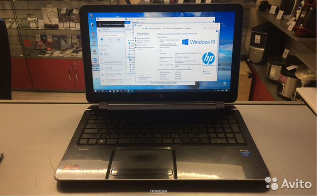 HP PAVILION 15-AK010NR SYNAPTICS TOUCHPAD DRIVER FOR PC
