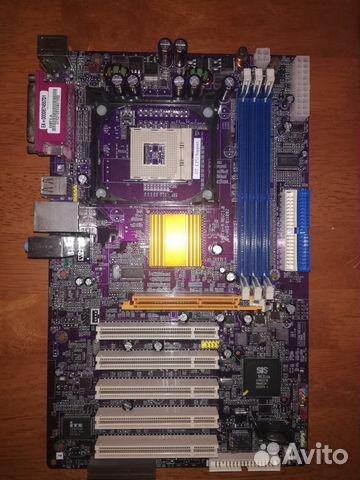 ECS 648FX-A V1.0 WINDOWS 7 X64 DRIVER DOWNLOAD