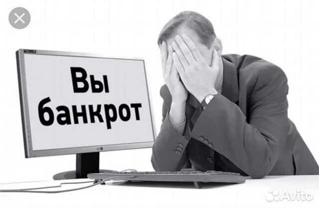 банкротство физических лиц воронежская область