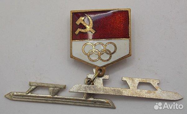 89617538239 Знак Олимпийская сборная СССР по конькам. Оригинал
