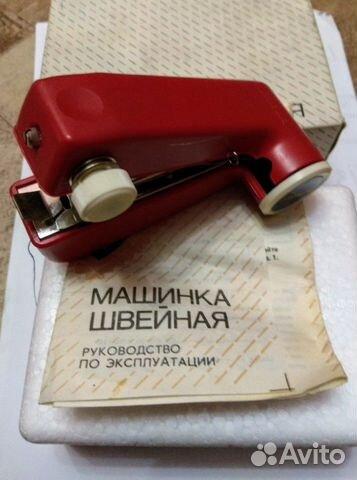 Швейная машина ручная СССР 89502627917 купить 1