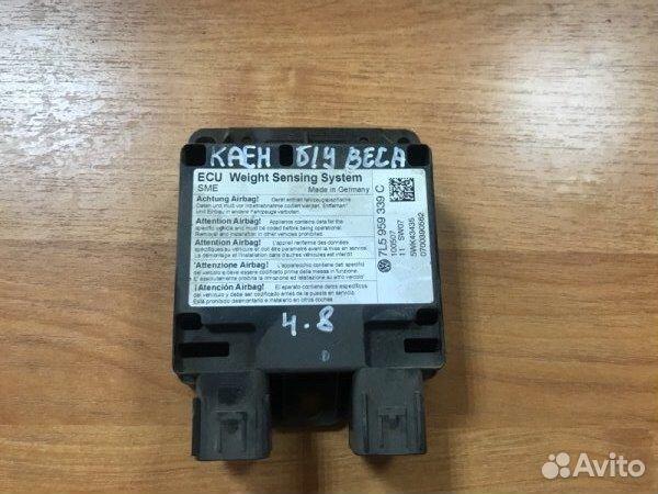89026196331  Блок управления аирбаг Porsche Cayenne 957 4.8
