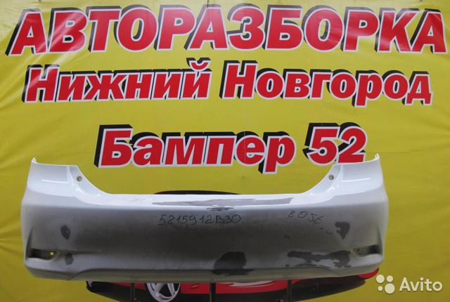 89524408730 Toyota Corolla E15 2006-2013 Бампер задний белый