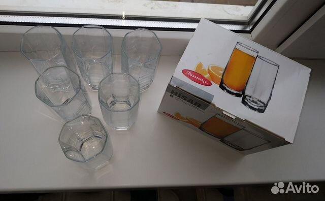 Набор стаканов Хисар  89377028406 купить 2