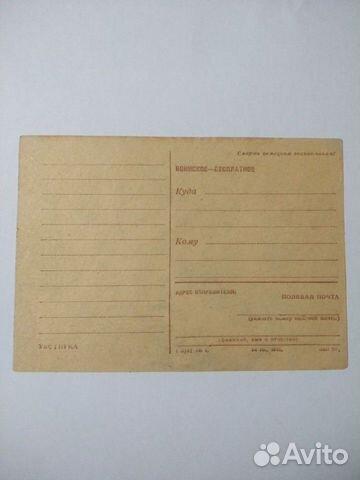 Открытка СССР времен ВОВ в хорошем состоянии 88452460245 купить 4