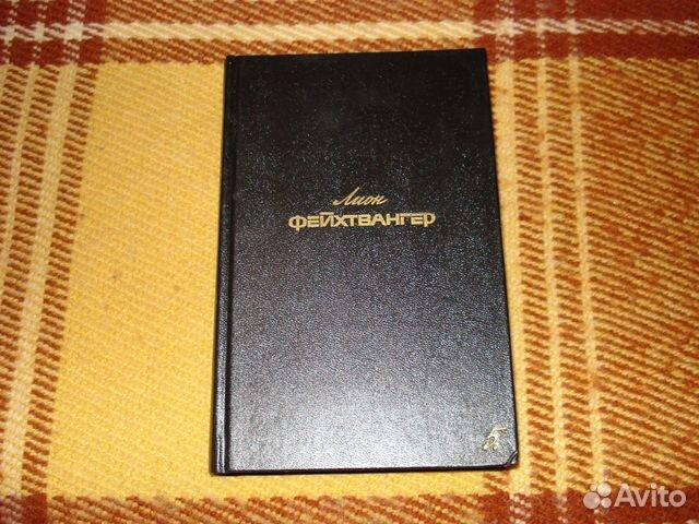 Собрания сочинений разные купить 3