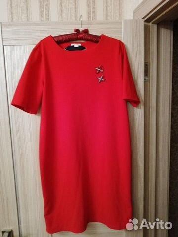 Платье 89208669778 купить 1