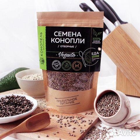Семена конопли продажа в москве марихуана в будапеште