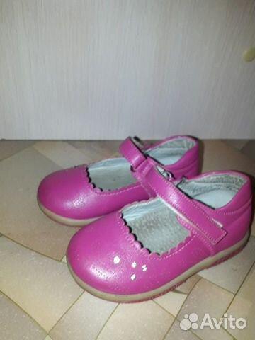 Туфли 89612493045 купить 3