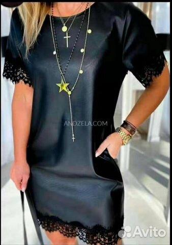Платье новое 89129351091 купить 1