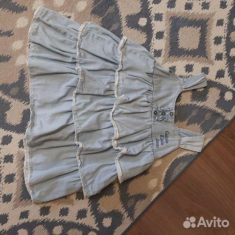 Пакет одежды  89232175870 купить 4
