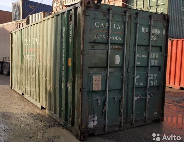 Container #  buy 1