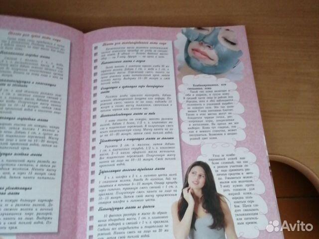 Большая энциклопедия для девочекобо всем для дево 89874952218 купить 2