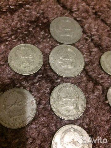 Монеты Менге 89780877413 купить 4