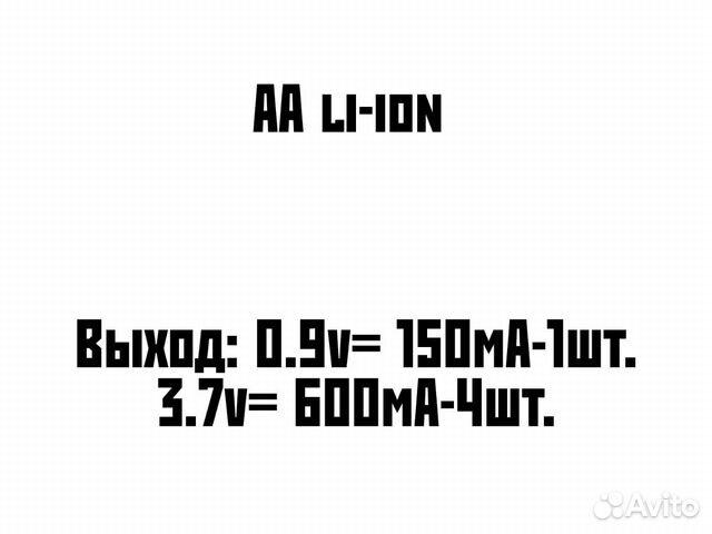 Аккумуляторы аа li-ion 0.9-3.7v 1-4 шт купить 2