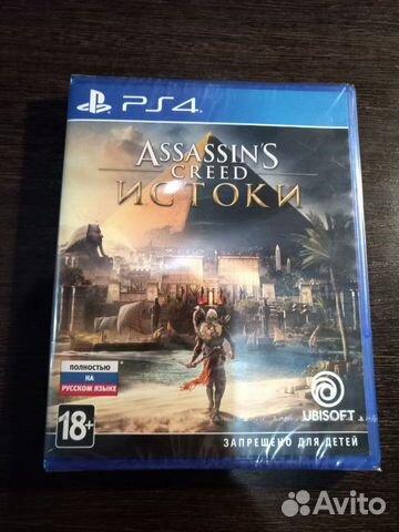 Игра для PS4 89527060688 купить 1