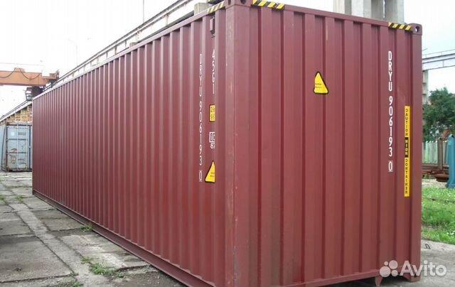 Морской контейнер 89172899026 купить 7