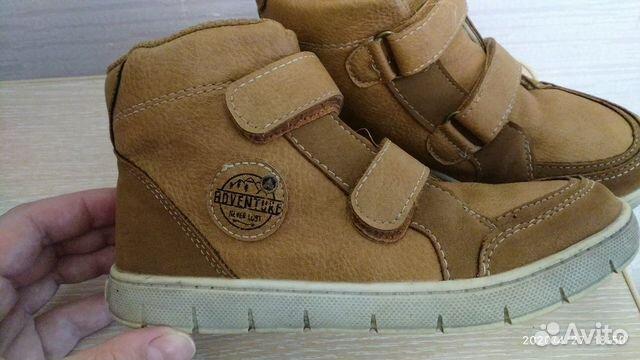 Демисезонные ботинки Lupilu 30 размер 89622009015 купить 2