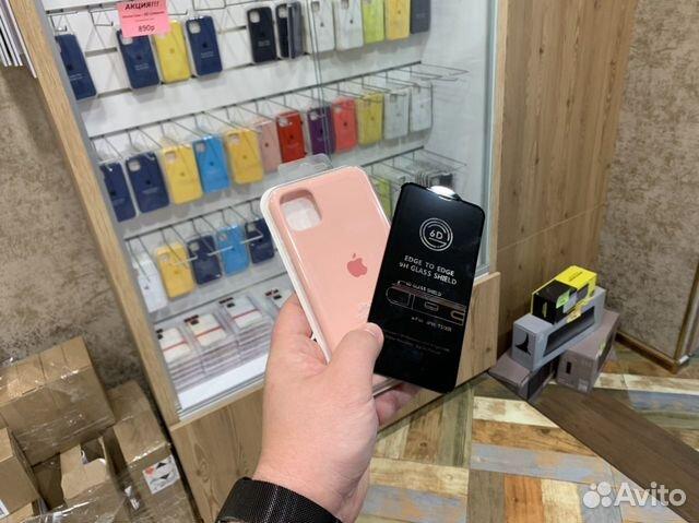 Чехол + Стекло iPhone 11 Розовый 89002501001 купить 1
