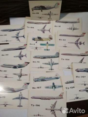 Самолеты 89179376288 купить 4