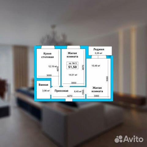 2-к квартира, 51 м², 2/3 эт.