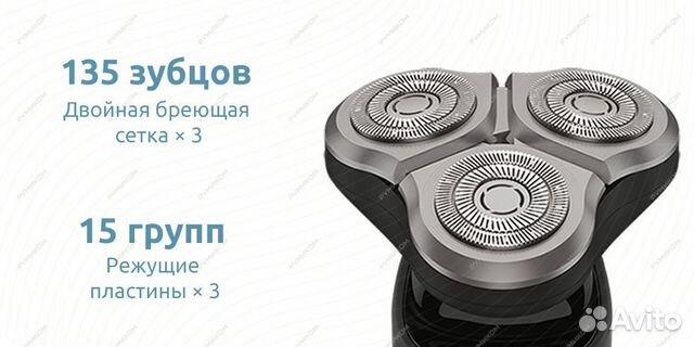 Электробритва Xiaomi Mijia Electric Shaver S500  89308143680 купить 7