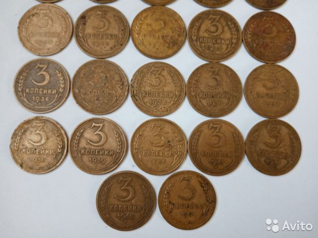 Монеты СССР и России  купить 4
