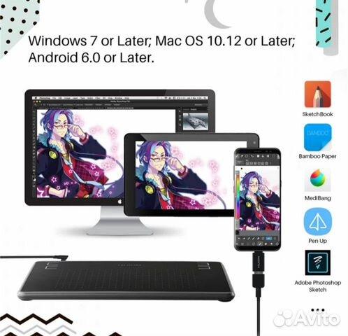 Графический планшет для рисования новый  89842824453 купить 5